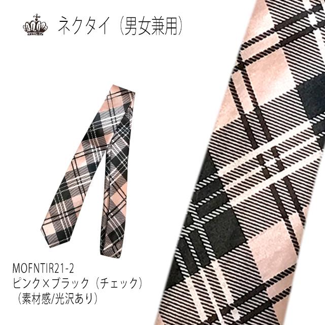 MOFNTIR21-2