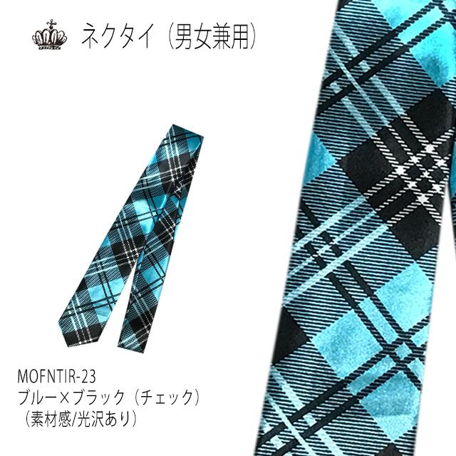 MOFNTIR-23