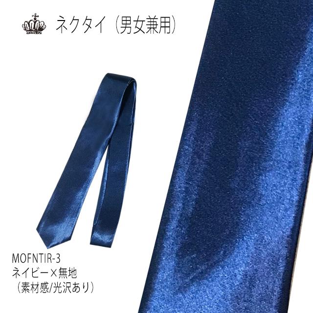 M0FNTIR-3